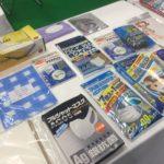 高機能プラスチック&フィルム2 日用使い編