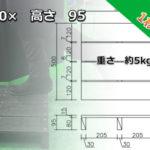 オンREパレット展示会モデル 500×500×H95販売